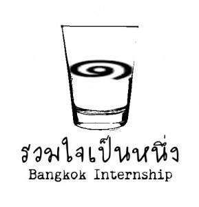 Bangkok Internship